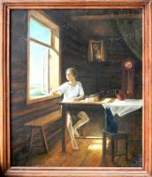 Valery Frolov. Завтрак