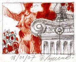 Владимир Сергеевич Лукьянов. Вечер с Клодией