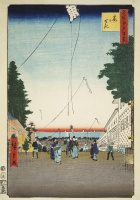 "Kasumigaseki. The series ""100 famous views of Edo"""