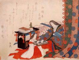 Яшима Гакутеи. Общение