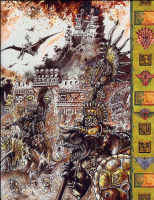 Вархаммер. Ящеры и городской храм