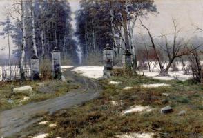 Константин Яковлевич Крыжицкий. Пейзаж