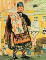 Борис Михайлович Кустодиев. Продавец ковров