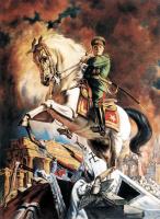 Александр Шухаев. Портрет маршала Георгия Жукова