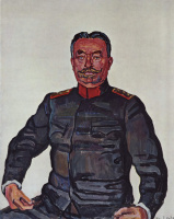 Portrait of General Ulrich Villa