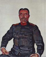 Портрет генерала Ульриха Вилле