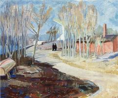Туве Янссон. Весенний пейзаж. Гребной канал, Хельсинки