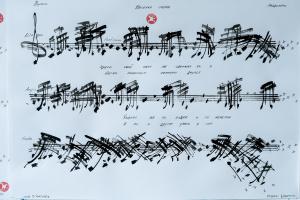 "Дмитрий Цветков. Paintings ""Notes"""