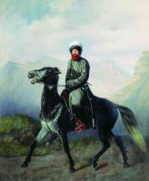Николай Егорович Сверчков. Портрет Шамиля.