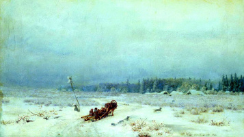 Lev Lvovich Kamenev. Winter road