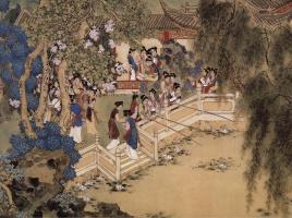 Пэн Лиан Сюй. Китаянка 19