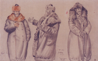 "Boris Mikhailovich Kustodiev. V. A. Kastalsky. Three sketches. A sketch for the painting ""Winter. Shrovetide festivities"""