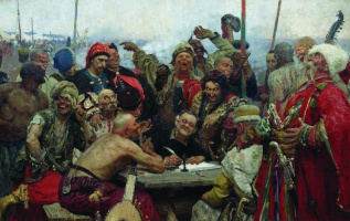 Ilya Efimovich Repin. The Cossacks writing letter to Turkish Sultan. Option.