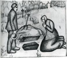 Казимир Северинович Малевич. На кладбище