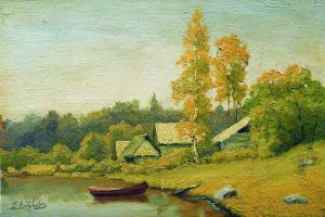 Ефим Ефимович Волков. Деревушка на озере