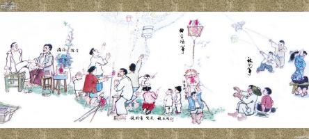 Ву Шу Лин. Сюжет 83