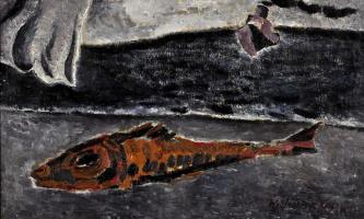 Юрий Андреевич Коваленко. Рыба