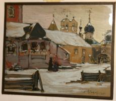 Александр Васильевич Ложкин. Московский дворик