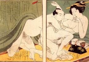 Katsushika Hokusai. Games libertine