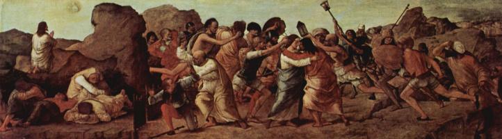 Пределла со сценами Страстей Христовых, сцена: Молитва в Гефсиманском саду и Осмеяние Христа