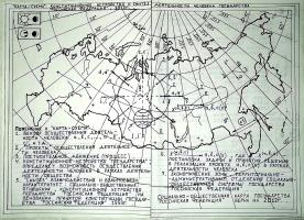"""Артур Габдраупов. """"Карта - схема"""" : Конституционное устройство , и синтез социально-общесвенной системы отношении Государство """"Российская Федерация"""" ."""