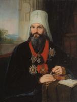 Владимир Лукич Боровиковский. Портрет митрополита.