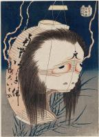 Fantasma di Oiwa