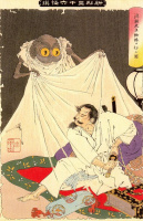 """Minamoto-but Arimitsu and an earth spider. The series """"New forms of thirty six ghosts"""""""