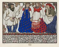 "Elena Konstantinovna Luksh-Makovskaya. From the cycle ""Russian Proverbs in illustrations"""