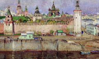 Sergey Arsenievich Vinogradov. The Moscow Kremlin