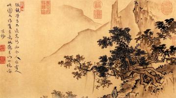 Чжан Гуан. Пейзаж  139