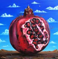 Давид Багдасарян. Сердце Земли