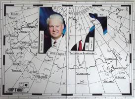 """Артур Габдраупов. """"Российская Федерация"""" , 2000г. ."""