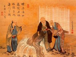 Katsushika Hokusai. Auspicious Turtle