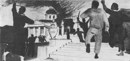 Александр Александрович Дейнека. Крестьянское восстание