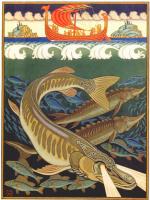 Иван Яковлевич Билибин. Подводное царство