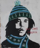 Денис Григорьевич Русаков. One love