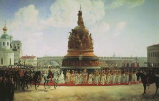 "Bogdan Pavlovich Willewalde. Opening of the monument ""Millennium of Russia"" in Novgorod in 1862. 1864"