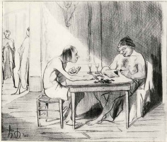 Оноре Домье. Мужская баня