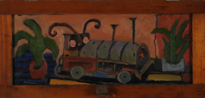 "Gabriel Vadimovich Lubnin. ""The locomotive of Shuvalovo"""