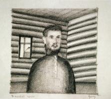 Николай Михайлович Суетин. В пустом доме