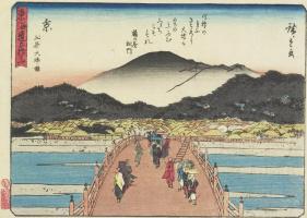 """Утагава Хиросигэ. Большой мост Сандзе в Киото. Серия """"53 станции Токайдо"""". Прибытие в Киото"""