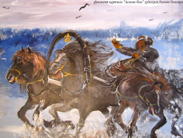 "Дмитрий Юрьевич Буянов. Fragment No. 2 painting ""Winter running"" by the artist Dmitry Buyanov"