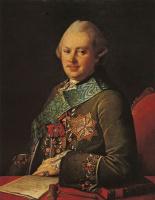 Карл Людвиг Иоганн Христинек. Портрет князя А. А. Вяземского