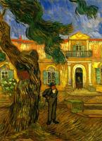 Винсент Ван Гог. Сосна с фигурой в саду госпиталя Сен-Поль