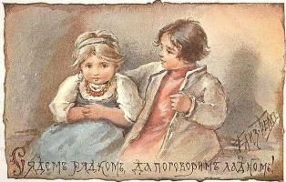 Елизавета Меркурьевна Бём (Эндаурова). Сядем рядком, да поговорим ладком!