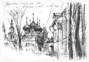 The Church of St. Nicholas in Vladychnaya Sloboda
