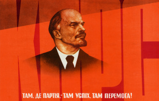 Евгений Леонидович Кудряшов. Там, где партия, - там успех, там победа!