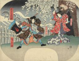 Воин с топором скован духом цветущего вишневого дерева