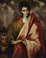 Эль Греко (Доменико Теотокопули). Святой Иоанн Евангелист